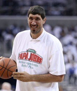 Top 10 Tallest NBA Players in the World 2015, Gheorghe Muresan,