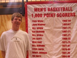 Top 10 Tallest NBA Players in the World 2015, Rik Smits