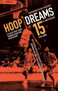 Top 10 Best Sports Documentaries of All time, Hoop Dreams (1994)